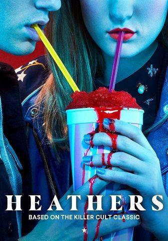 Heathers. Escuela de jóvenes asesinos