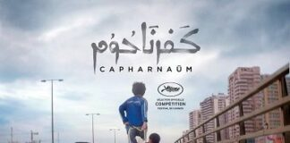 película Cafarnaúm