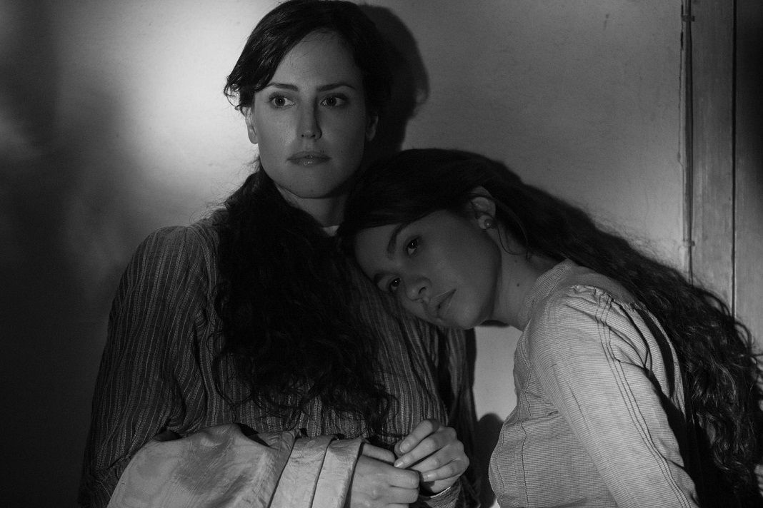 película Elisa y Marcela