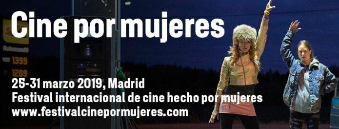 El Festival Cine por Mujeres 2019