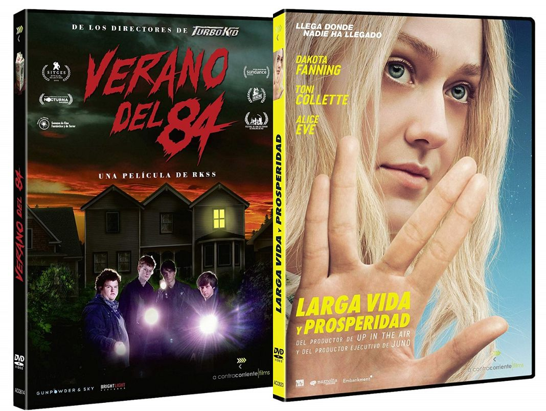 Verano del 84 en DVD