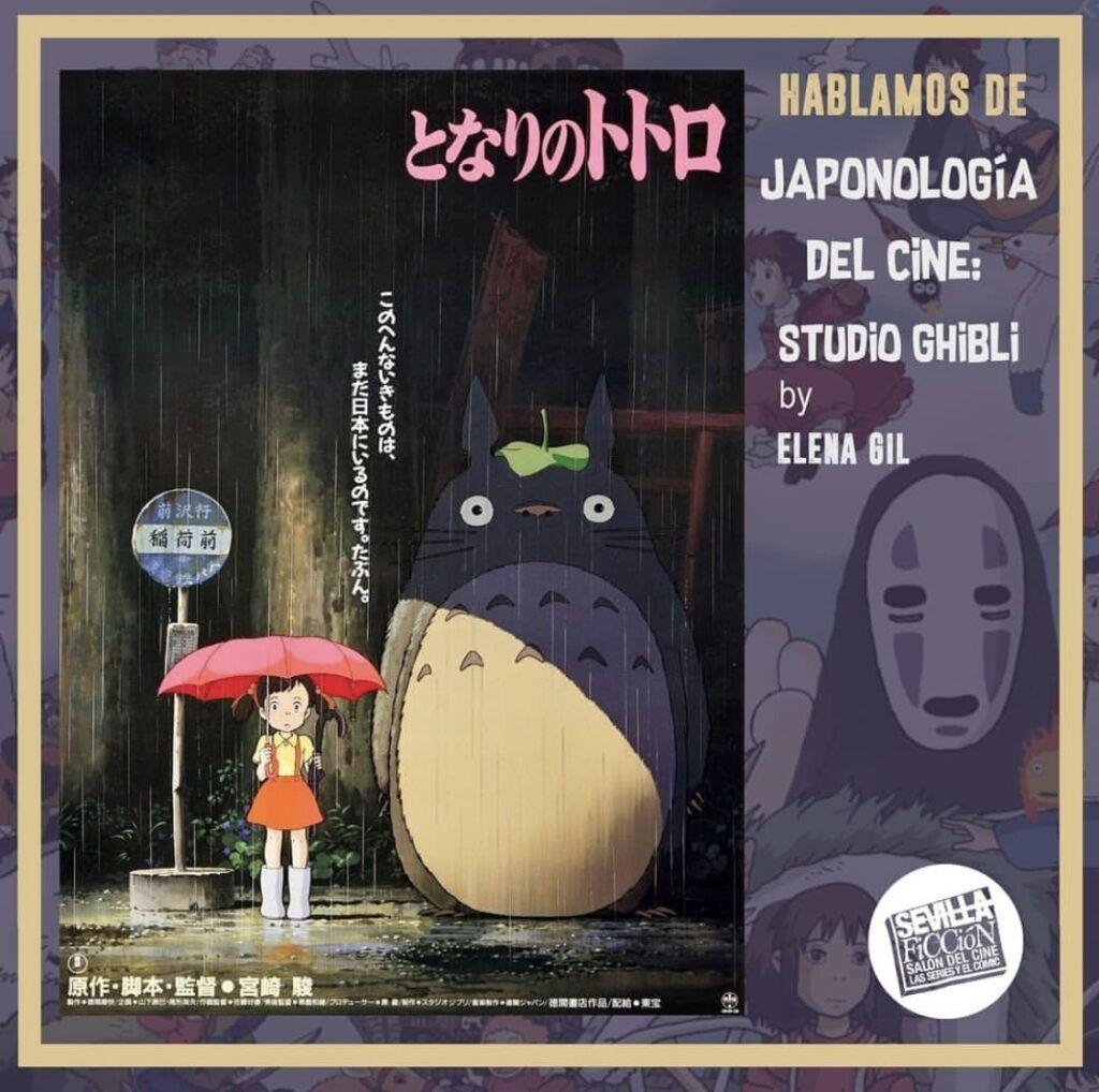 Japonología. Studio Ghibli