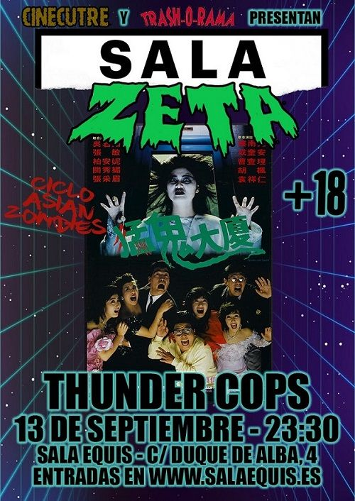 Thunder Cops