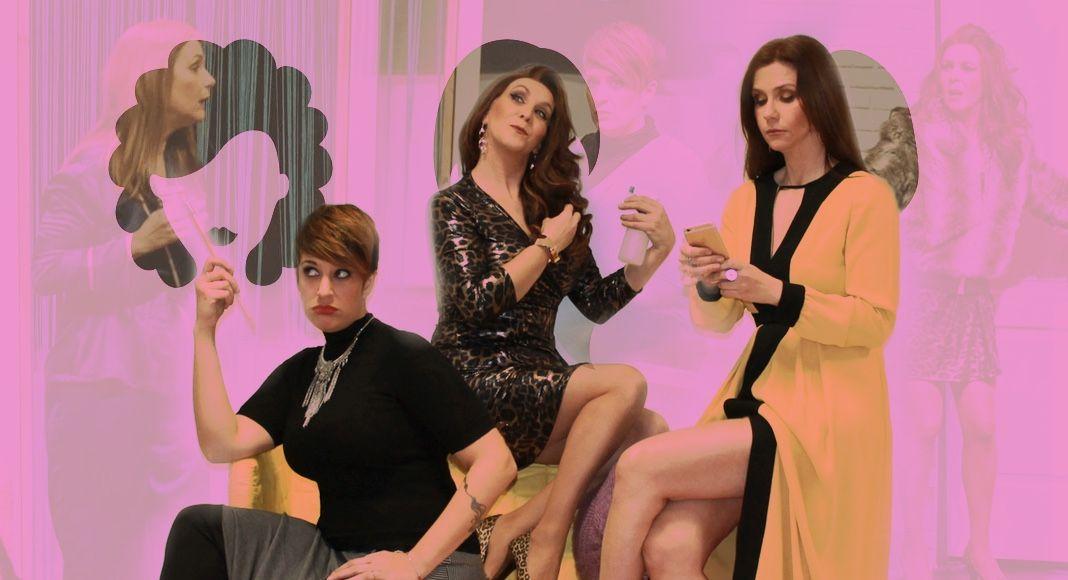 Cecilia Cobos, Mercedes Ruiz y Virginia Torrejón