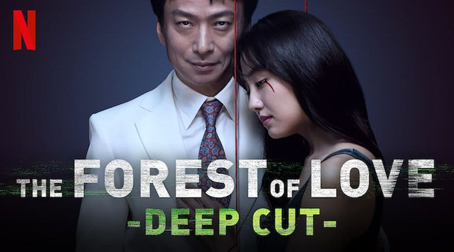 The Forest of Love Deep Cut.1