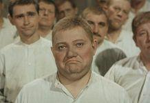 El valeroso soldado Svejk