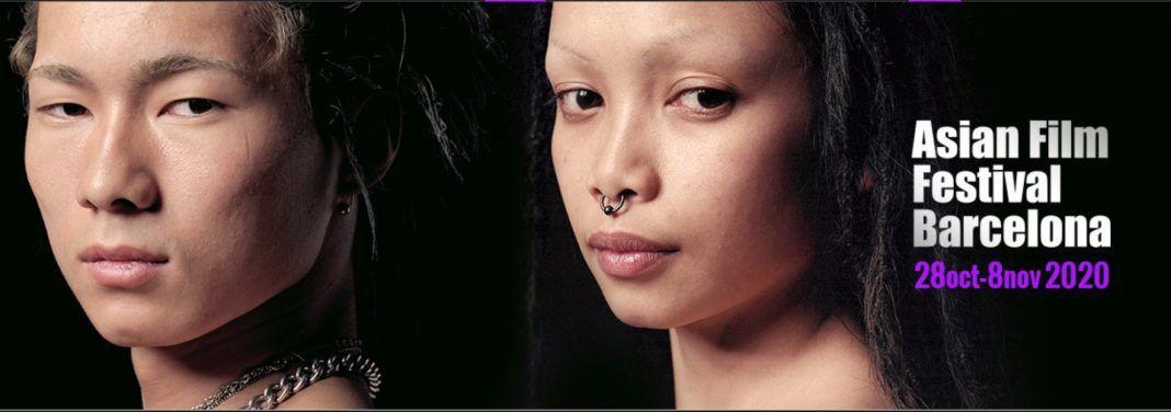 Octava edición del Asian Film Festival