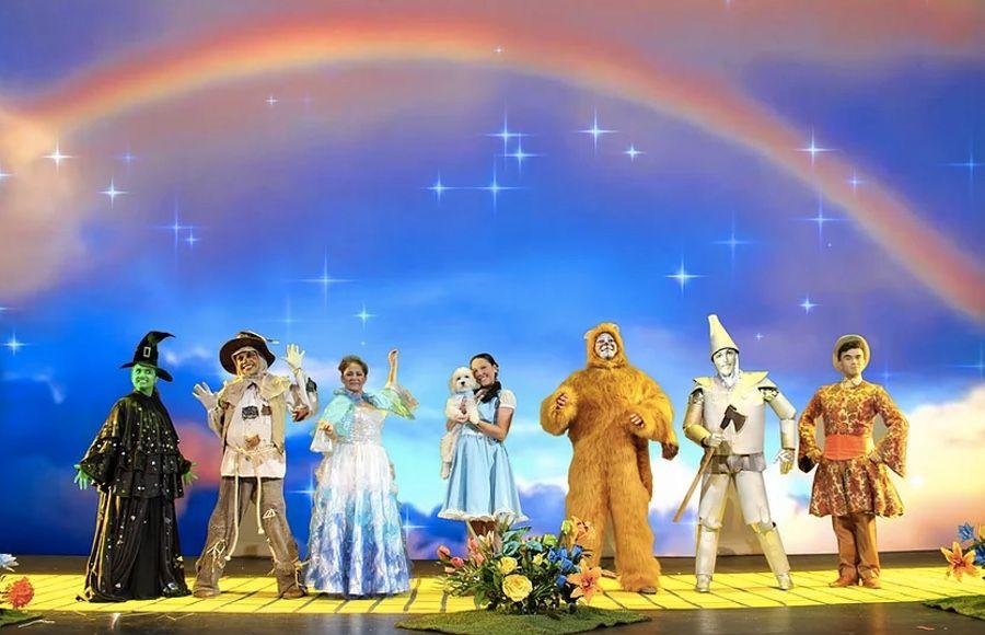 El maravilloso mago de Oz