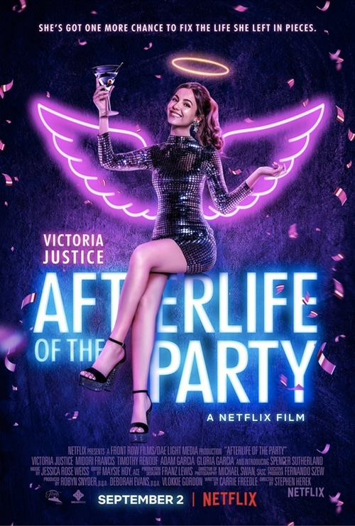 La fiesta del más allá (Afterlife of the Party)